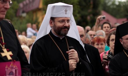 """On the occasion of the Baptism of Rus-Ukraine, one more lamp of the faith of Prince Volodymyr will shine,"" His Beatitude Sviatoslav"