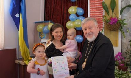 Bishop Peter Stasiuk invites Australian Youth to visit Ukraine in 2016