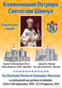 Ukrainian Church Poster Finished Conv-01 (2)