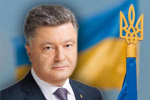 Тhe Ukrainian President Petro Poroshenko is coming to Australia