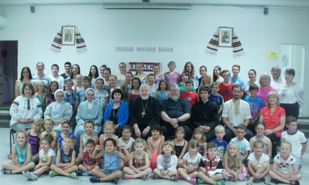 Melbourne Ukrainian School Starts New School Year (PHOTOS)