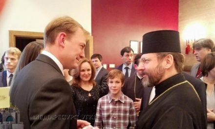 Patriarch Sviatoslav Shevchuk welcomes the first ambassador of Australia to Ukraine, Mr Doug Trappett and his family