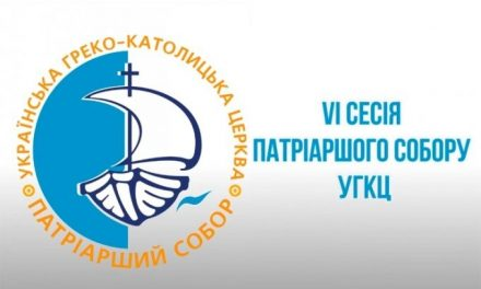 Resolutions of UGCC Patriarch Council's VI session