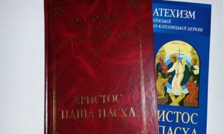 The Catechism of the Ukrainian Catholic Church