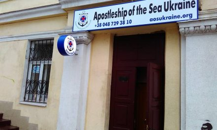 Ukraine Opens AOS Office