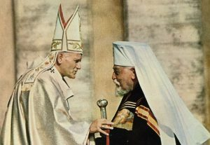 Metropolitan Slipyj and Pope John Paul II