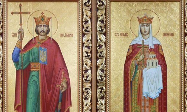 The Saints Volodymyr and Olha Parish Feast day Woodville