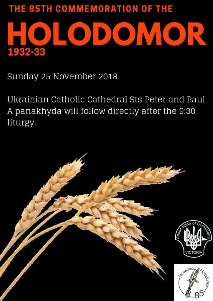 Holodomor Commemoration