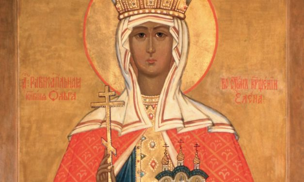 Bishop Peter: What if St. Olga had baptised Ukraine?